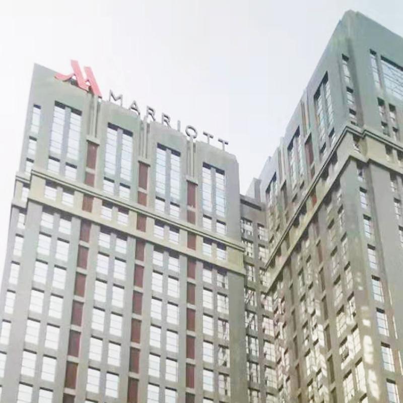 西安万豪酒店