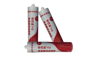 山东玻璃胶:该如何选择装修中使用的密封胶呢?