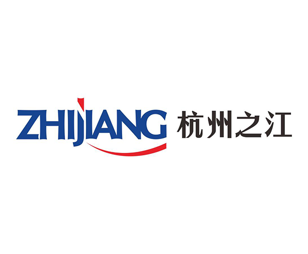 杭州之江有限公司