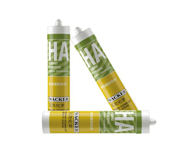 德国瓦克HA高强度胶粘剂