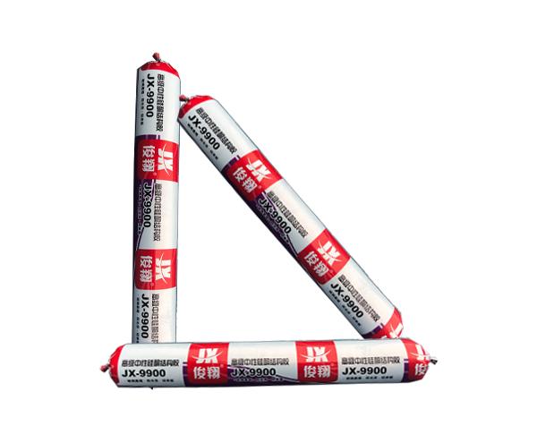 俊翔JX-9900中性硅酮密封胶